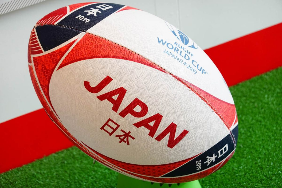 2019 rugby world cup ball
